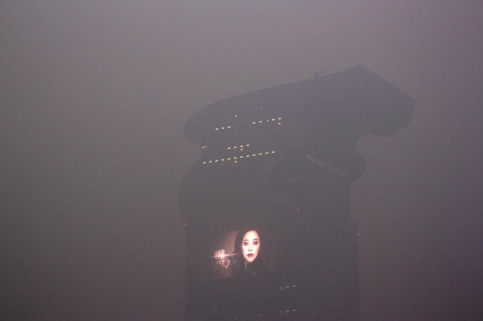 China Issues Yellow Fog Alert