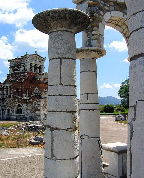 ekklhsia-Mad-kiones